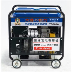 300A柴油发电电焊机低油耗发电电焊机