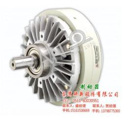DC24V离合器制动器,研新