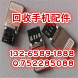 长期收购htcm9手机铝合金中框