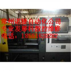 江阴富士FRN-G7/P7变频器故障维修