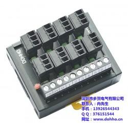三菱Q系列电缆线DX212-7、电缆线、多贺(查