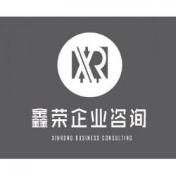 汕头龙湖工商注册_代理注册公司_公司注册