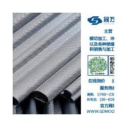 晟万电子提供专业的导电泡棉 禅城导电泡棉
