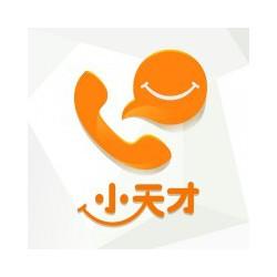 小天才售后服务电话 北京小天才手表换屏 小天才平板维修网点