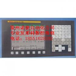 江阴三川SPC3变频器故障维修