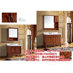 广东定制浴室柜尺寸 ,【华中洁卫浴】,惠州