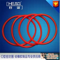 0型圈,胜盛橡胶(在线咨询),0型圈标准
