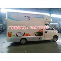 重庆省北部新区眼镜售卖车售货车