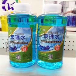 玻璃水设备_威尔顿_汽车玻璃水设备多少钱
