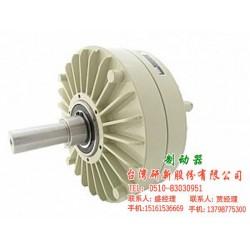 研新,DC24V离合器制动器多少钱,DC24V离合器
