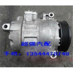供应宝马525空调压缩机,节气门,起动机,原