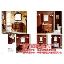 广州卫浴代理、【华中洁卫浴】、广州卫浴代
