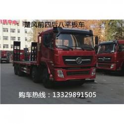 江淮低平板运输车厂家直销价格