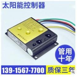 海峰电子(图)、智能路灯控制器HIFONGDZ、山