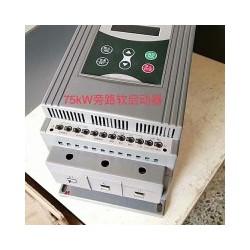西安批发供应37kW软起动器,双电源转换开关报价