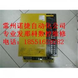 江阴日锋RF-G3/P3(3)变频器故障维修