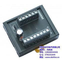 电缆线_电缆线DX212-9_多贺(优质商家)