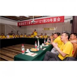2018上犹县承办演唱会活动公司-江西正九策