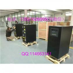 工频10kvaUPS直流电压384V数据机房专用电源