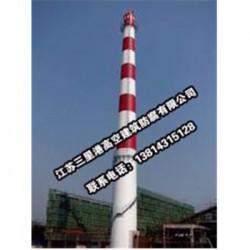 景德镇砖烟囱拆除公司高空资质有保障!