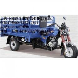 宗申Q1太子高栏货运150三轮摩托车批发