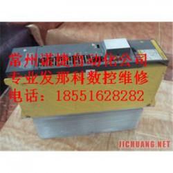 江阴三川S2000变频器故障维修
