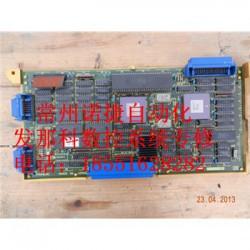 江阴正阳(Zhengyang)变频器故障维修