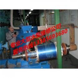 芜湖古尔兹潜水泵维修(多图) 知乎
