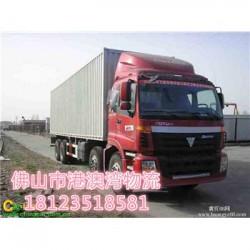 龙江乐从直达到江苏徐州新沂货运部  整车.