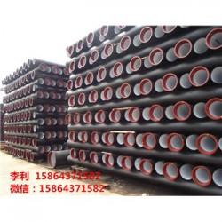 广河县K9级球墨铸铁管直销价格