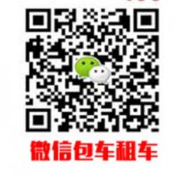 会议接送车梅溪镇到长乐国际机场包车服务-