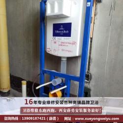 薛勇卫浴安装(图)、西安洗手间除臭处理、洗