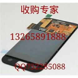 回收oppoA51手机边键