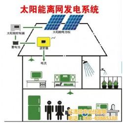 亿清佳华(图)、光伏发电多少钱、滁州光伏发