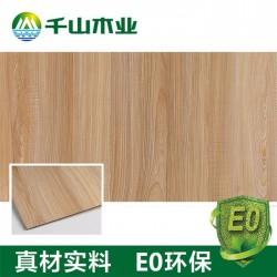 免漆家具板材,天津家具板材,千山木业(查看)