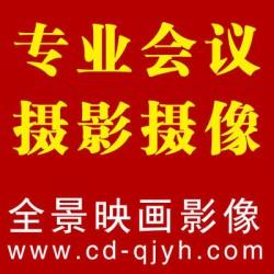 漕河泾翔富房地产,写字楼出租,写字楼出租一