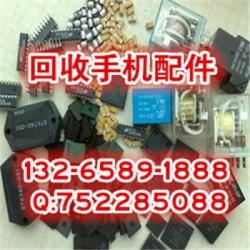 收购诺基亚920手机摄像头