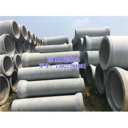 水泥管厂家,深圳水泥管,顶峰水泥制品(查看)