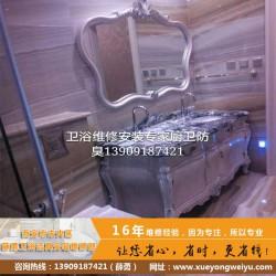 薛勇卫浴安装(图)、西安墙排式坐便器安装、