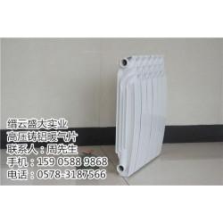 上海散热器厂家,散热器,盛大实业放心选购(