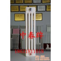 中春暖通(图),钢四柱暖气片重量,钢四柱暖气