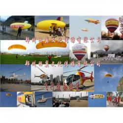 河南高端动力伞宣传公司