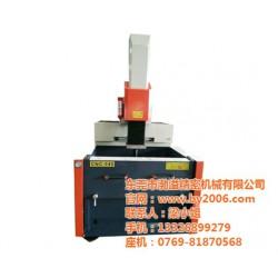 CNC540牛头火花机生产,湛江牛头火花机,渤溢
