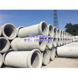 顶峰水泥制品(图) 水泥管尺寸 海珠水泥管