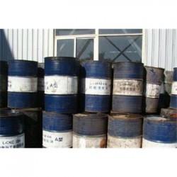 四平市萜西树脂回收现金回收