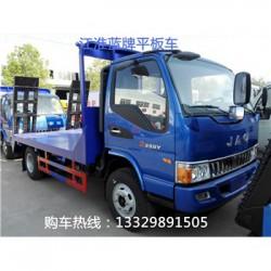 江淮平板拖车图片