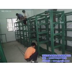 吊模模具架价格 梅州市模具架 鑫金钢厂家(