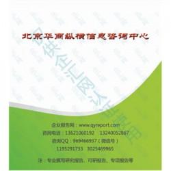 LH3-6cd过滤装置市场市场深度调研调查 LH3-