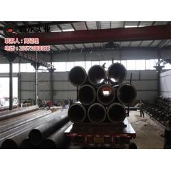 直埋式保温钢管、陕西高龙实业、直埋式保温