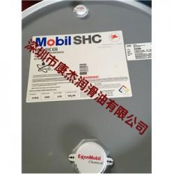 美孚SHC636合成齿轮油